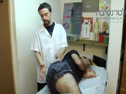 טיפול בפריצת דיסק בשיטת ד